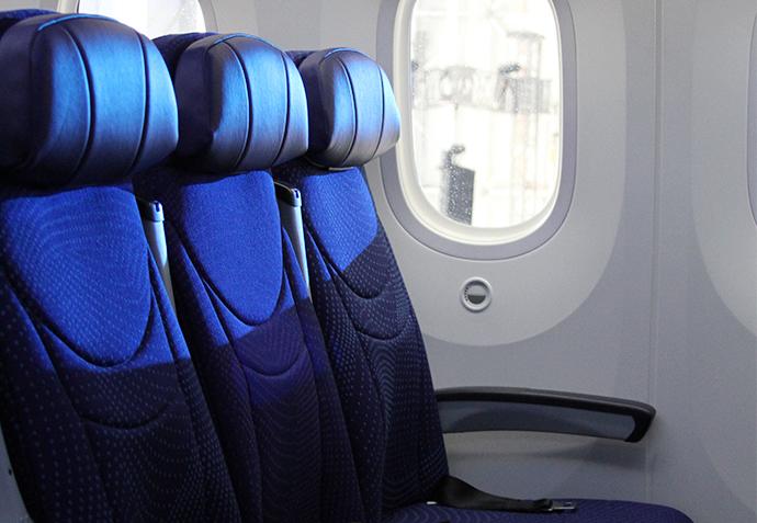 economy_seat_01